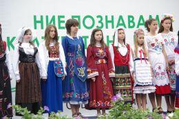 Ние познаваме културата на Европа - ОУ Граф Н. Игнатиев - Граф Игнатиево, Пловдив