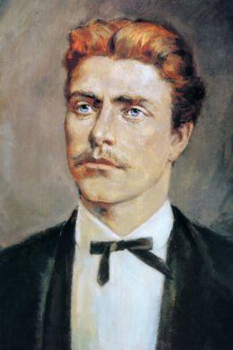 141 години от обесването на Васил Левски - ОУ Граф Н. Игнатиев - Граф Игнатиево, Пловдив