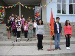 Посрещане на новата учебна 2016 година - ОУ Граф Н. Игнатиев - Граф Игнатиево, Пловдив